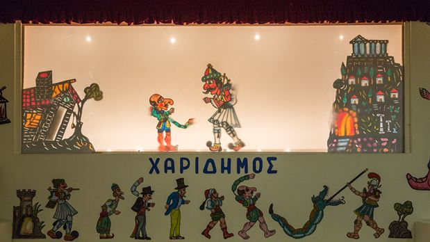 Shadow play and puppet show