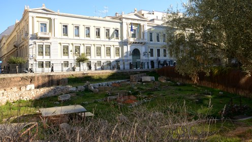 Archaeological Site of Kotzia Square