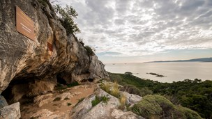 Cave of Euripides