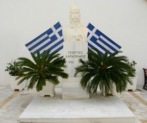 Tomb of Karaiskakis (Church of Agios Dimitrios)