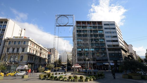 Pentacycle, George Zongolopoulos. Omonoia Square