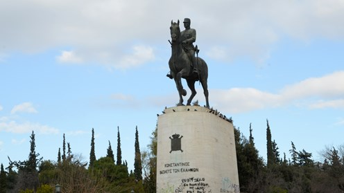 King Constantine  I, Francesco Parisi (Pedio Tou Areos)