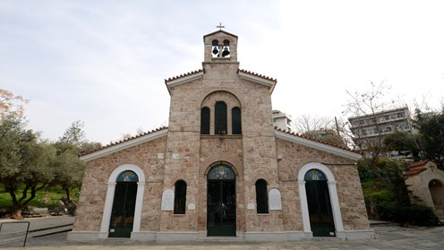 Church of Agia Fotini