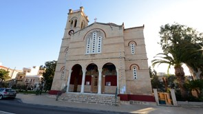 Church of the Dormition of Virgin Mary – Metropolis of Aegina