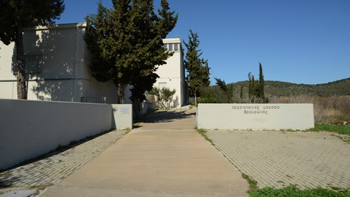 Archaeological Museum of Vravrona