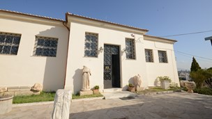 Archaeological Museum of Eleusis