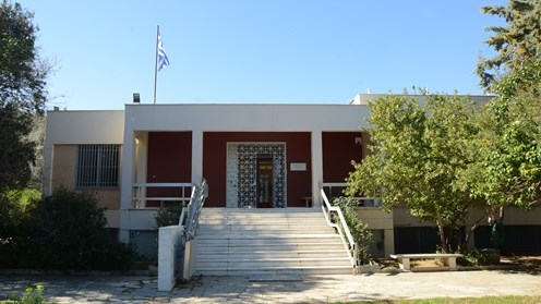 Archaeological Museum of Marathon
