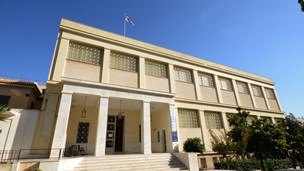 Archaeological Museum of Piraeus