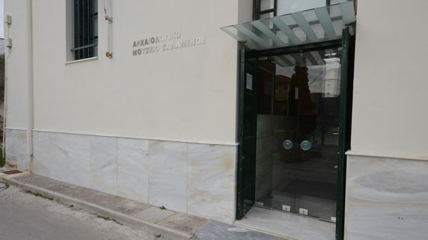Archaeological Museum of Salamis