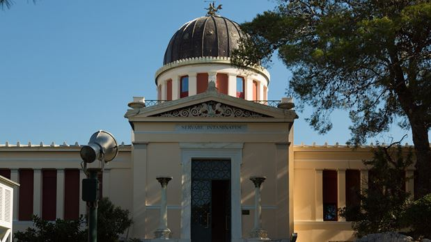 National Observatory of Athens – Visitor Centre in Thissio