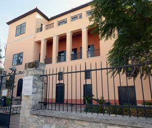 Athens University History Museum