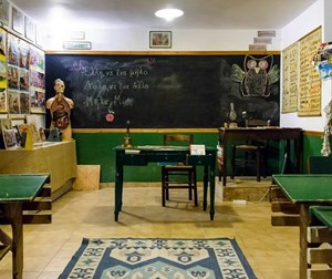 School Life and Education Museum