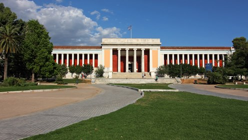 Building of the National Archaeological Museum