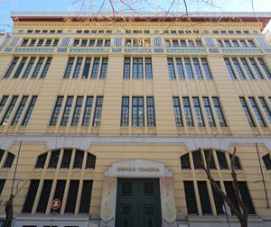 National Bank Historical Archive (Diomedes Archive)