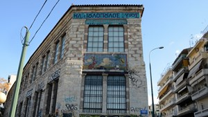 Poulopoulos Hat Factory