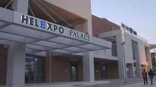 Helexpo Palace – Attica Exhibition and Conference Centre