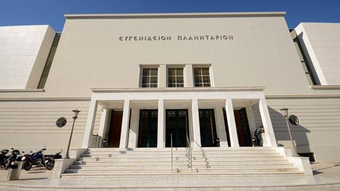 Conference Centre of Eugenides Foundation