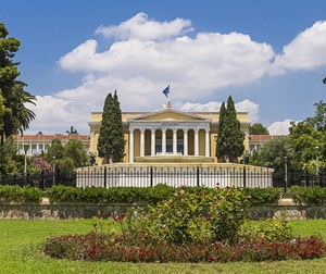 Zappeion Conference and Exhibition Centre