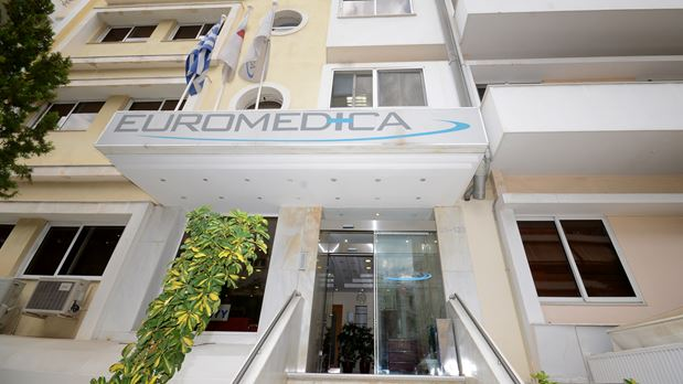 Euromedica-Athineon General Clinic