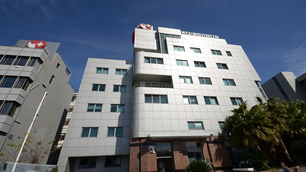 Athens Medical Group