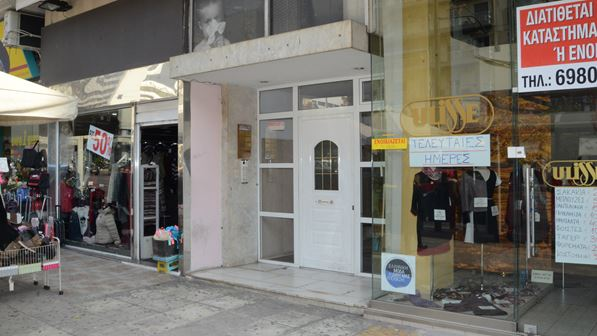 Medical Beauty Athens, Centre of Plastic and Cosmetic Surgery in Athens