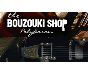 The Bouzouki Shop