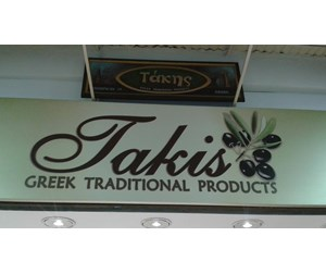 Takis Greek Traditional Products