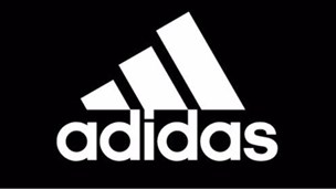 Adidas Outlet Store (McArthurGlen)