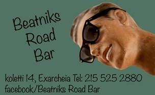 Beatniks Road Bar