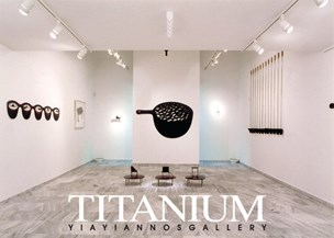 Titanium Yiayiannos Gallery