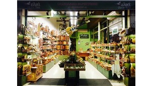 The Olive Tree Shop