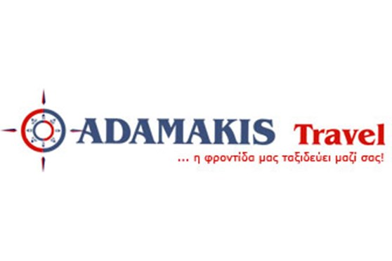 Adamakis Travel