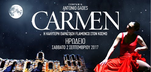 """""""Carmen"""" at the Odeon of Herodes Atticus"""