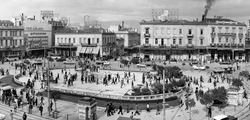 Images of Athens from the Benaki Museum Photographic Archives