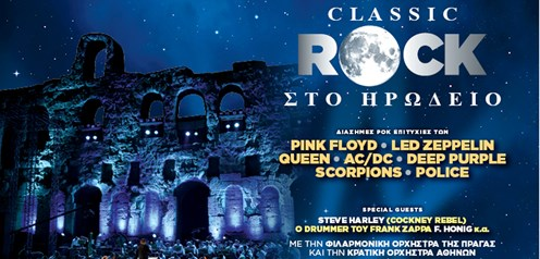 Classic Rock at the Odeon of Herodes Atticus